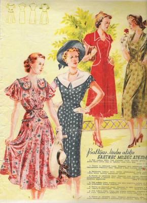 Журнал Костюм И Пальто 1941